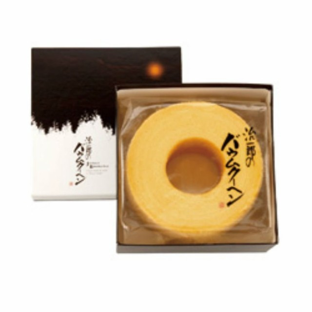 治一郎のバウムクーヘン 4センチ ホール バームクーヘン 手土産 お菓子 ギフトに最適