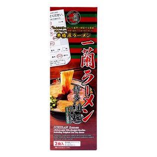 【福岡限定】一蘭 ラーメン 博多細麺(ストレート) 一蘭特製赤い秘伝の粉付 2食入り