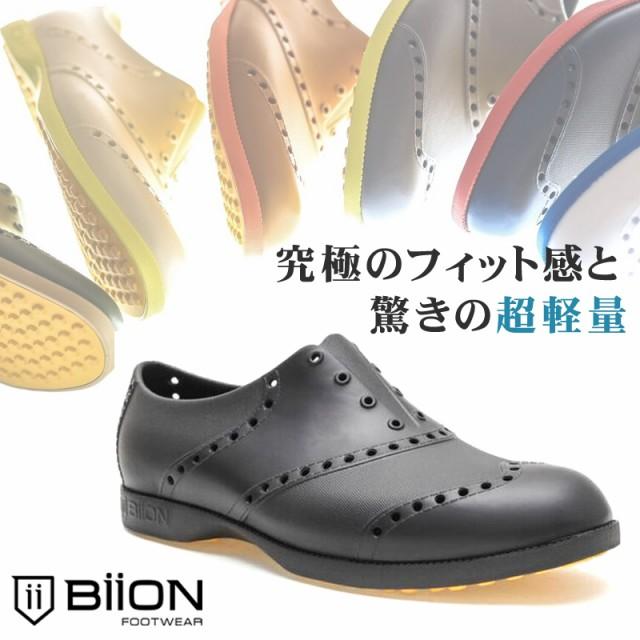【 アウトレット 】 BiiON ゴルフシューズ メンズ レディース スパイスレス 黒