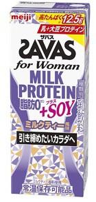 明治 ザバス ミルクプロテイン 脂肪ゼロ ミルクティ風味 200ml紙パック×24本入