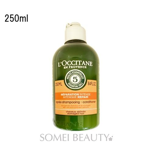 ロクシタン ファイブハーブス リペアリングコンディショナー 250ml 並行輸入品 Loccitane