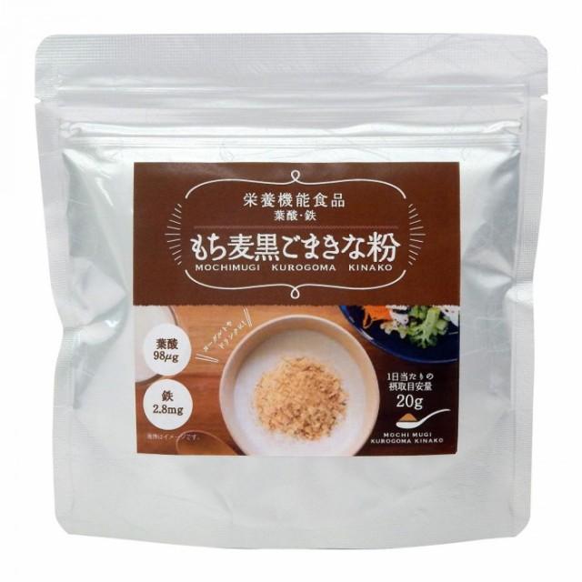 タクセイ もち麦黒ごまきな粉 150g×20袋