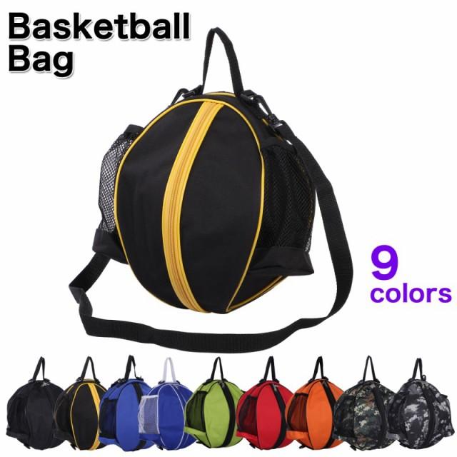 バスケットボールバッグ バスケットボールケース バスケットボール 収納ポケット ショルダー 肩掛け 2way 5号 6号 7号 送料無料