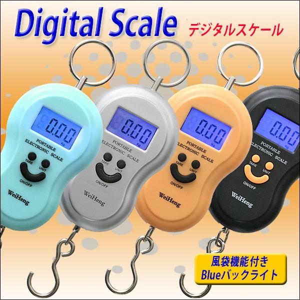 可愛い吊り下げ型デジタルスケール ラゲッジチェッカー ポータブルデジタルラゲッジスケール 40Kgまで 日本語パッケージ! ポイント消化