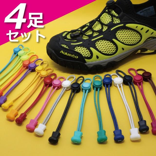 靴 紐 ほどけ ない 登山靴の紐の結び方とは?ほどけない結び方を動画付きでご紹介!