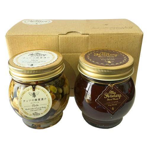 (送料無料)マイハニー ナッツの蜂蜜漬け エトワール 200g + ハニーショコラ 200g セット 小箱付き(2個入りサイズ)
