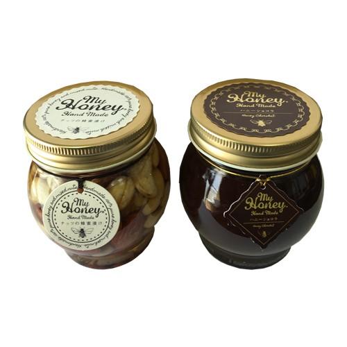 (送料無料)マイハニー ナッツの蜂蜜漬け 200g + ハニーショコラ 200g セット