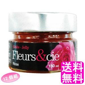 【送料無料】 Fleurs cie フルールアンドシー・ローズジャム 【12個組】■ 日本緑茶センター 薔薇 バラ 花びら