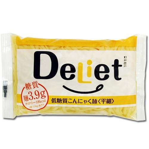 低糖質こんにゃく麺 平細 20食 送料無料 ラーメン 細麺 ダイエット