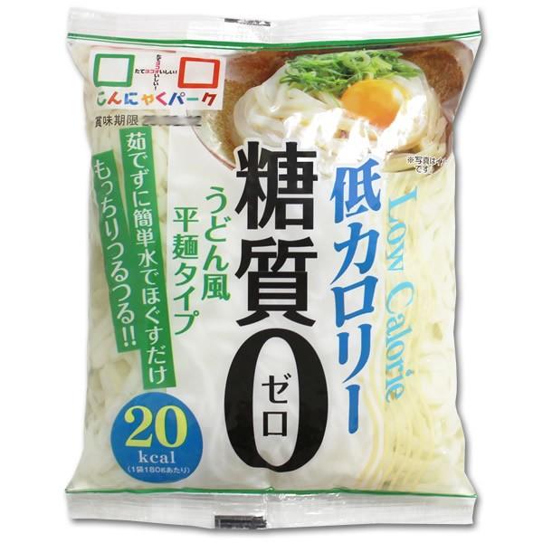 こんにゃくうどん つゆ無し ×12食 送料無料 こんにゃく麺