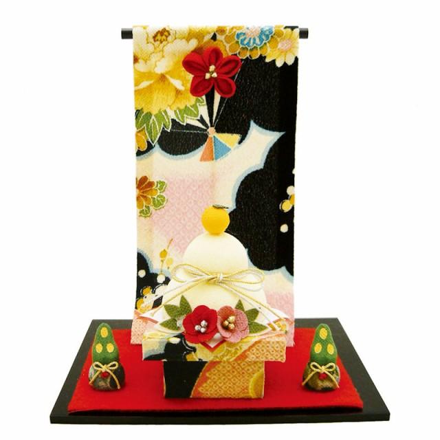 送料無料(沖縄・離島を除く)手作りちりめん細工縁起飾り 和ごころ 鏡餅 几帳セット 迎春・お正月飾り 和雑貨 リュウコドウ