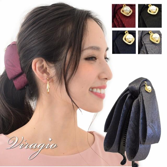 バナナクリップ リボン 大きめ ヘアクリップ パール 大 シンプル ヘアアクセサリー 髪留め 髪飾り 大人 上品 vi-1341