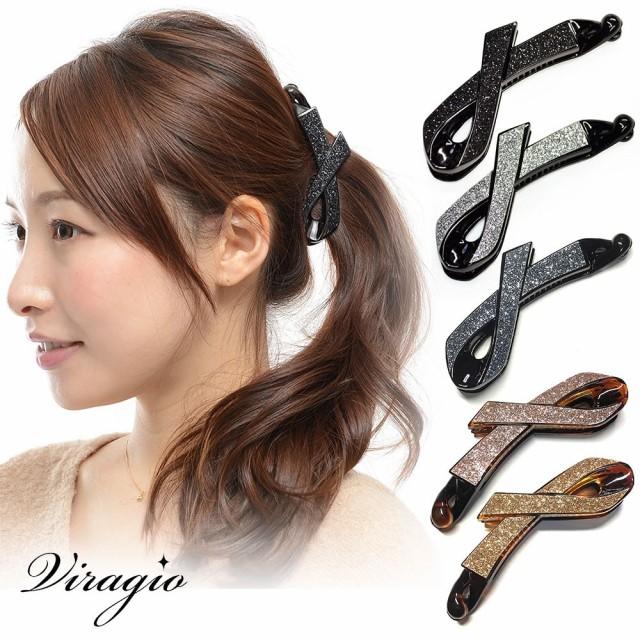 バナナクリップ ヘアクリップ リボン シンプル ヘアアクセサリー 髪留め クリップ レディース 人気 ブランド vi-0385a