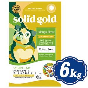 ソリッドゴールド ホリスティックブレンド 6kg 老犬・成犬用ドッグフード SOLID GOLD 【正規品】