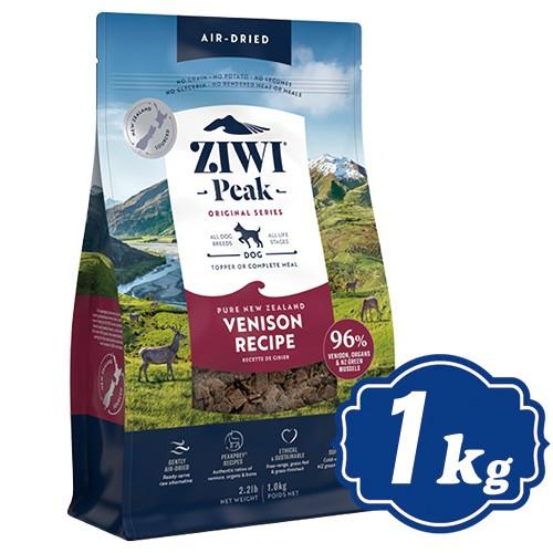 ジウィピーク エアドライ ドッグフード ベニソン(鹿肉) 1kg ドッグフード ジーウィピーク/ZiwiPeak 【正規品】【ポイント10倍】