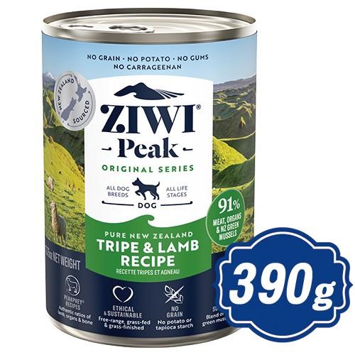ジウィピーク ドッグ缶 トライプ ラム 390g ドッグフード ZiwiPeak 缶詰 【正規品】