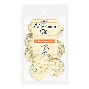 アフタヌーングー 八穀米せんべいしらす入り 20g (犬用おやつ)