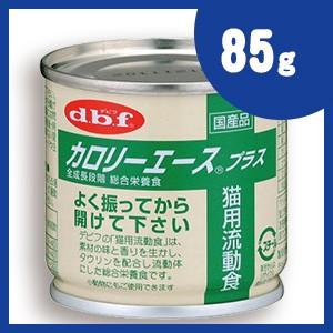 デビフ dbf キャットフード カロリーエース プラス 猫用流動食 85g