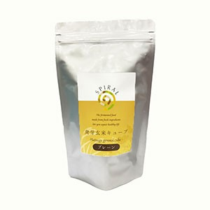 発芽玄米キューブ プレーン 450g (犬用) 食物繊維と生酵素 【正規品】