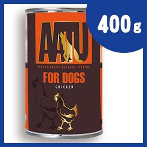 AATU (アートゥー) ドッグ ウェット チキン 400g ドッグフード 【正規品】