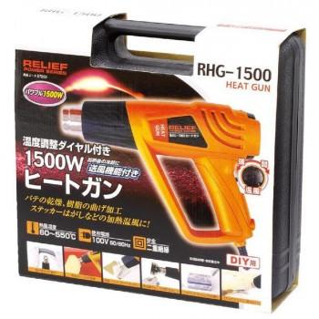ヒーティングガン パテ ?曲げ 87050 RELIFE(リリーフ) RHG-1500 温度調整ダイヤル付き 1500W ヒートガン 樹脂 はんだ DIY 熱処理 日