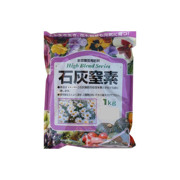 園芸用品 ガーデニング 庭 肥料 活力剤 花 石灰施肥 野菜 3-23 あかぎ園芸 石灰窒素 1kg 20袋