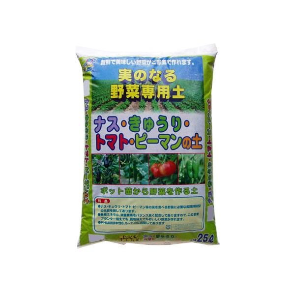 7-8 あかぎ園芸 実のなる野菜専用土 25L 3袋 S
