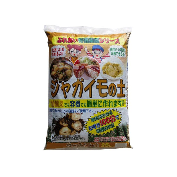 7-9 あかぎ園芸 ジャガイモの土 25L 3袋 M