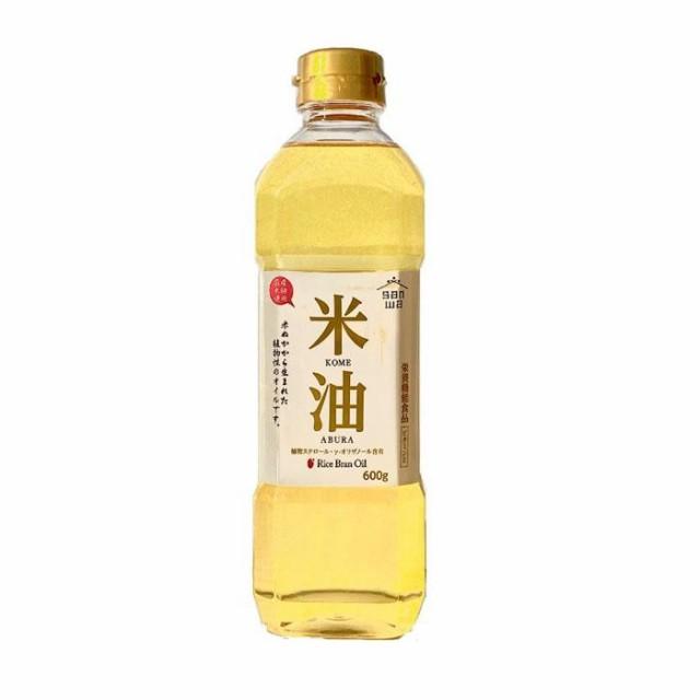 国産 米サラダ油 コメ油三和油脂 ギフトセット 米油×5本セット YR-5 M