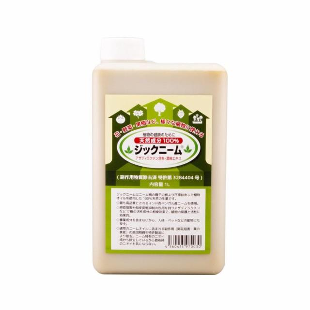 観葉植物 栄養剤 花ジックニーム 1L(濃縮液) M