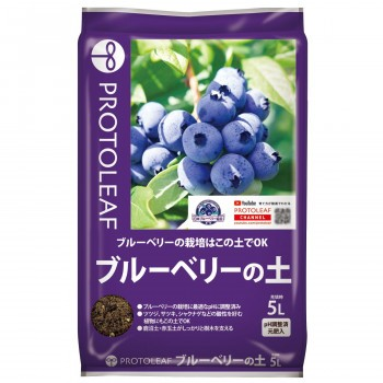 栽培 栄養 弱酸性 プロトリーフ ブルーベリーの土 14L×5セット 日本 植物 サツキ 果樹 ツツジ