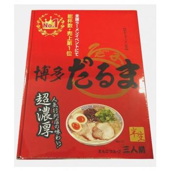 超濃厚 買い置き 旨い 食品 背脂たっぷり 極細麺 麺類 グルメ ストック 銘店シリーズ 箱入ラーメン博多だるま(3人前)×10箱セット