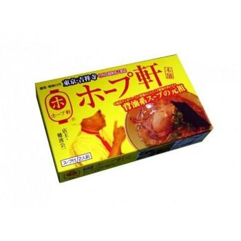 銘店シリーズ 箱入東京ラーメンホープ軒本舗(2人前)×10箱セット