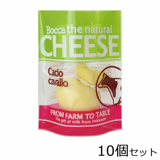 おしゃれ ミルク ソテー パーティー ひょうたん カチョカバロ おいしい 本格的 北海道 牧家 カチョカヴァロチーズ 200g 10個セット