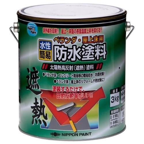 M ニッペ ホームペイント 水性ベランダ・屋上床用防水塗料 3kg