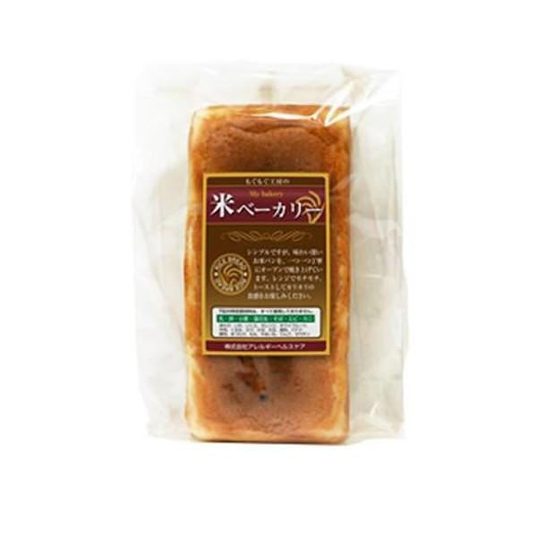 送料無料 同梱不可もぐもぐ工房 (冷凍) 米(マイ)ベーカリー 食パン 1本入×5セット小麦グルテンフリー アレルギー トースト