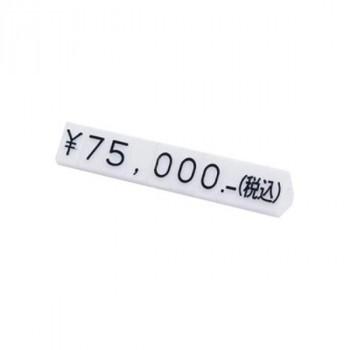 高級 替え 便利 ニュープライスキューブセット M シンプル アクセサリー ブランド 店 値段 ブロック