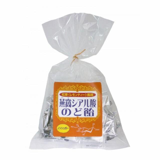 燕窩シアル酸のど飴ノンシュガー  紅茶(レモンティー)風味 87g×3袋 S