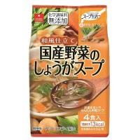 あっさり 本格 インスタント ねぎ 簡単 温まる ごぼう 水菜 フリーズドライ 人参 生姜 おいしい アスザックフーズ スープ生活 国産野菜