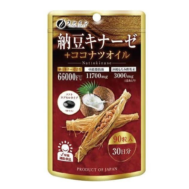 C ファイン 納豆キナーゼ+ココナツオイル 40.5g(450mg×90粒)