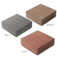 丈夫 平板 ガーデニング お庭 束石 DIY エクステリア 小型 コンクリート コンクリートブロック NXstyle リンクルブロック 20個入