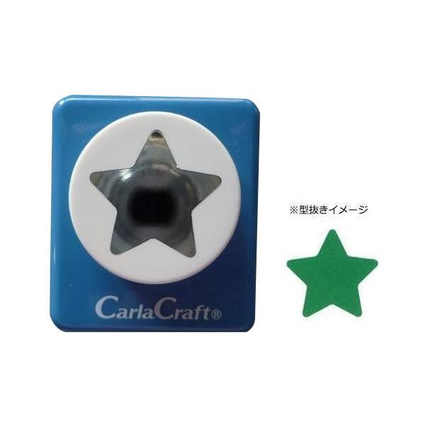スター カード メッセージ Carla Craft(カーラクラフト) ミドルサイズ クラフトパンチ ホシ 招待状 かわいい 写真 紙 ワンポイント 星