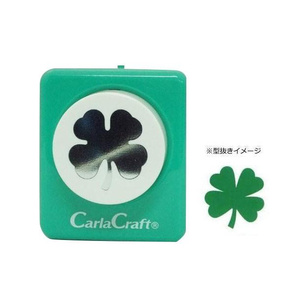 Carla Craft(カーラクラフト) ミドルサイズ クラフトパンチ クローバー