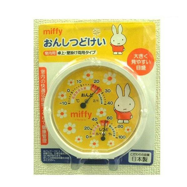 計測 温度 日本製 miffy(ミッフィー) 丸型温湿度計 BS-038 うさぎ 目盛 かわいい 卓上 湿度 キャラクター 壁掛け 見やすい