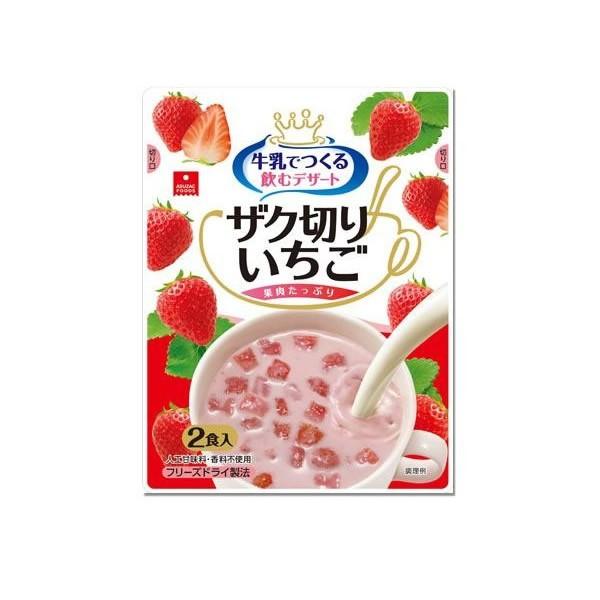 フルーツ フリーズドライ製法 いちご果肉アスザックフーズ フリーズドライ 牛乳で作る 飲むデザート ザク切りいちご 2食入×12袋セット M