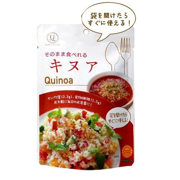 そのまま食べれるキヌア 40g×40袋_(※直送品につき、他の商品と同梱、ラッピングはできません)