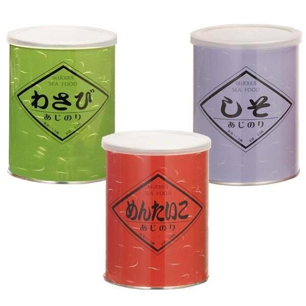【送料無料】【代引き不可】金原海苔店 国内産 黒磯味付け海苔 (全形11.5枚 8切92枚) 缶容器 3個セット (わさび・しそ・めんたい