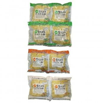 【送料無料】【代引き不可】丸め生パスタ食べ比べセット フェットチーネ(4食用)×4袋 & リングイネ(4食用)×2袋 & スパゲティー(4食用