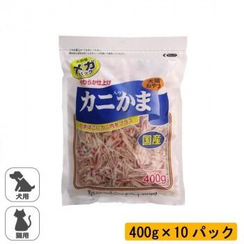 いぬ 贅沢 ペット 間食 日本 ソフト ねこ 海鮮 国産 おやつ 蒲鉾 大容量 かに フジサワ 犬猫用 カニ入りかま メガパック 400g×10パック