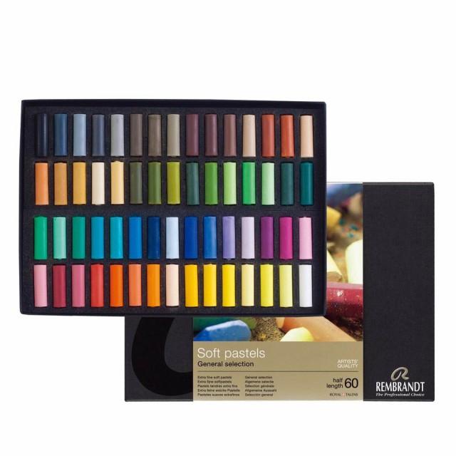 C オランダ 画材 美術 発色 道具 チョーク 耐光性 描く アート 高品質 鮮やか REMBRANDT レンブラント ソフトパステル ハーフ 60色セ